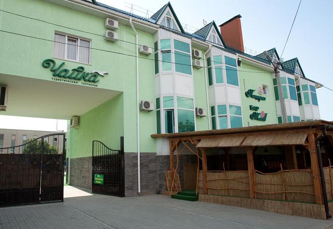 Гостиница Чайка с бассейном